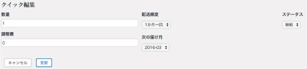 11.受注-11-23