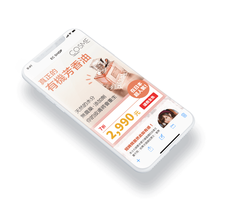 iphoneイメージ画像