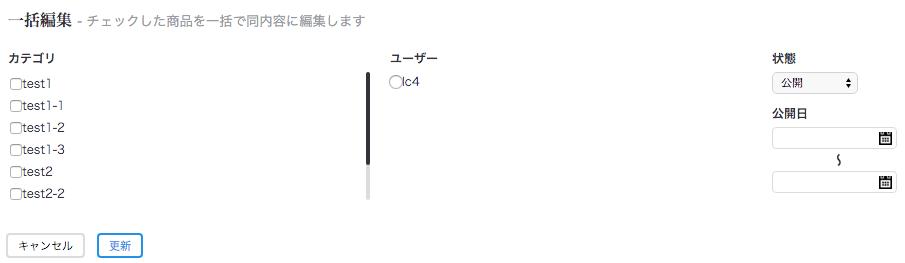 2.商品-1