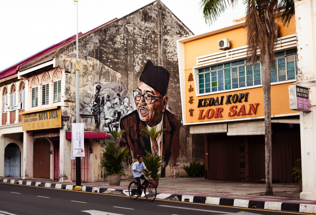 各国の決済事情シリーズ「マレーシアの決済事情を網羅」