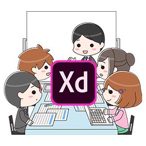 Adobe XD アップデートにより、複数人リアルタイム編集が可能に!