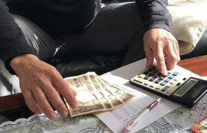 越境ECサイトを補助金・助成金で構築する方法