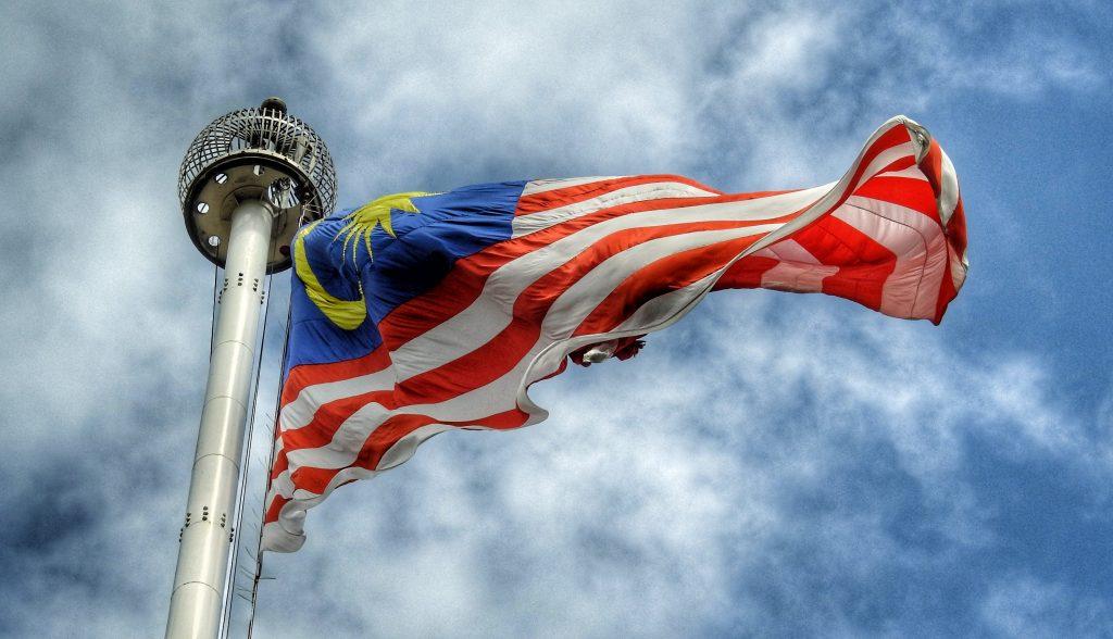 各国のECイベントシリーズ「マレーシアのECイベント特集」