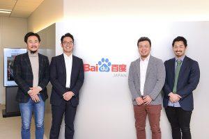 Baidu Japanとパートナーシップを締結 中国越境ECを独自サイトで支援