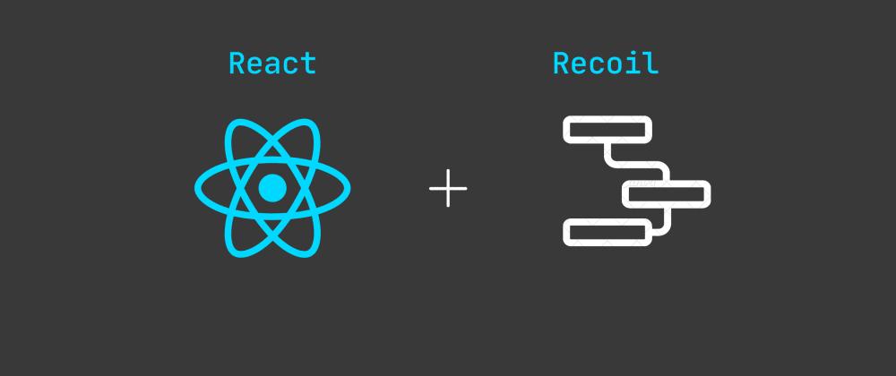 Reactの状態管理ライブラリー「Recoil」を触ってみました