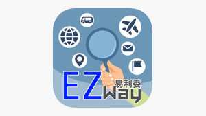 台湾越境ECの新通関ルール!EZ WAY易利委って何?
