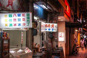 【台湾越境EC】成功企業と失敗企業の特徴